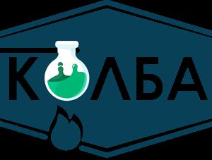 """Оборудование производства ООО """"КОЛБА"""""""