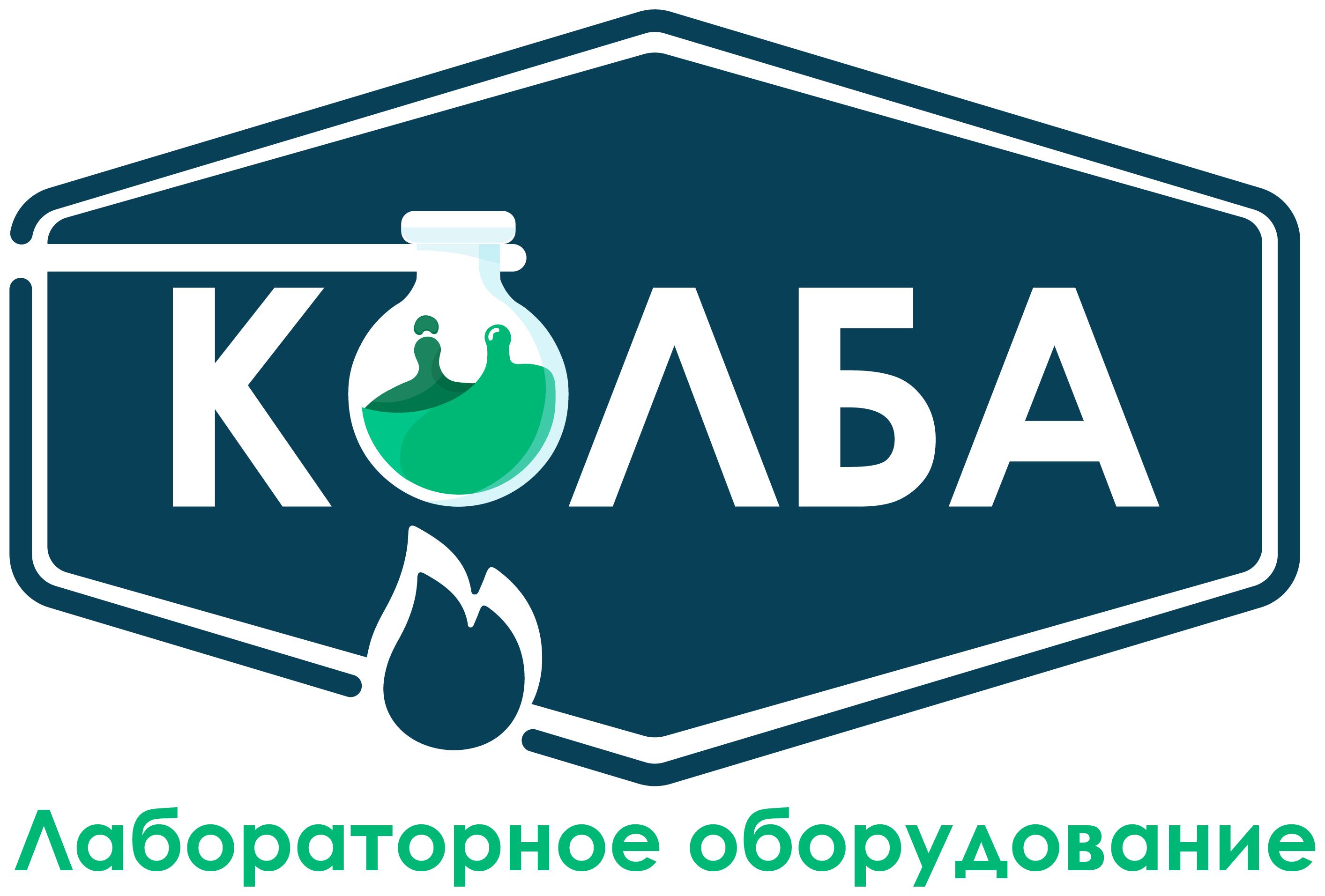 логотип ООО Колба