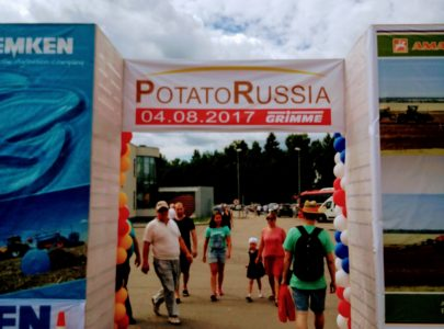 Компания КОЛБА приняла участие в выставке Potato Russia 2017