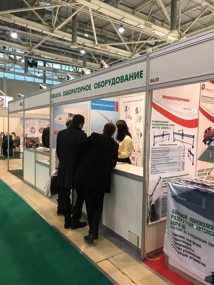ERKAYA выставка Москва 2018