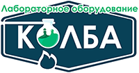 Лабораторное оборудование - kolba24.ru