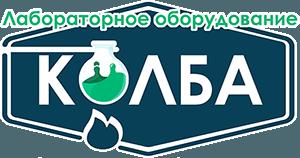 Лабораторное оборудование – kolba24.ru