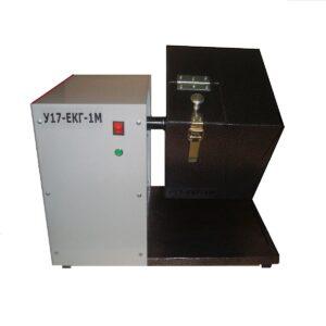 Установка определения крошимости гранул комбикорма У17-ЕКГ 1М