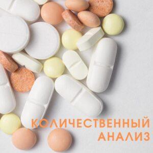 ИФА тесты на антибиотики