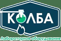 Логотип КОЛБА - Лабораторное оборудование